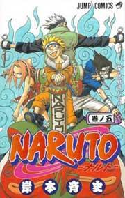 Ver Descargar Naruto Manga Tomo 05