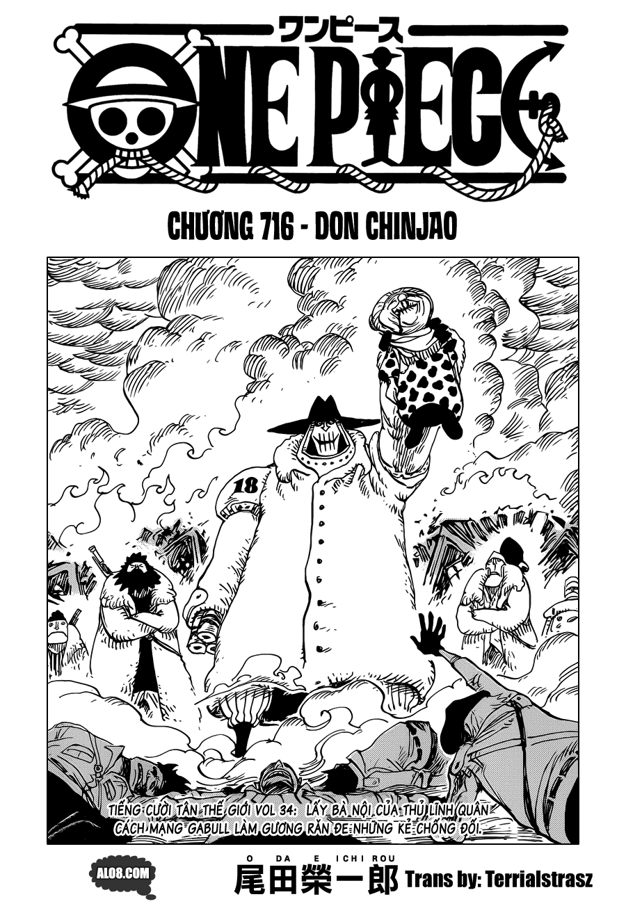 One Piece Chapter 716: Don Chinjao 001