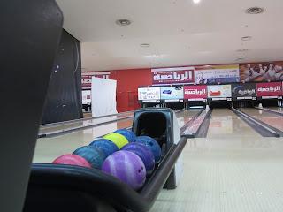 Bowling-Riyadh-UBC