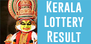 Kerala Lottery Result Today : 11/12/2016 Live POURNAMI RN-266 | Lottery Results today