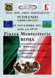 9 Novembre Piazza Montecitorio Roma  inizio  Ore, 9,30  -  termina Ore, 15,00