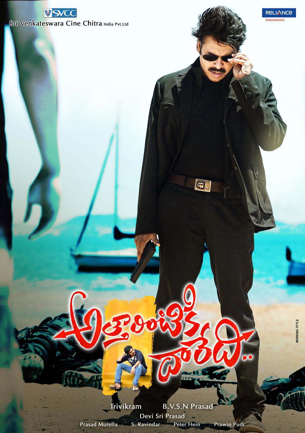 Pawan Kalyan s Attarintiki Daredi Movie PreviewPawan Kalyan Attarintiki Daredi Photos Download