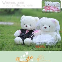 40CM_Wedding_Teddy_Bear_Couples_Teddy_Bear_Plush_toy_free_shipping.jpg