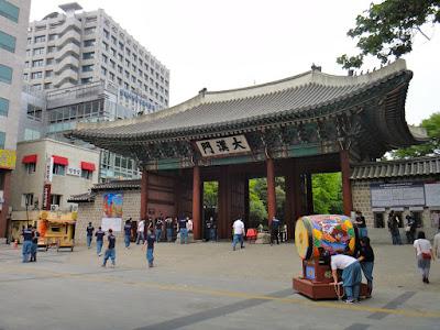Daehanmun Gate at Deoksugung Palace Seoul