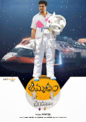 Amrutham Chandamamalo Movie Wallpapers-thumbnail-16