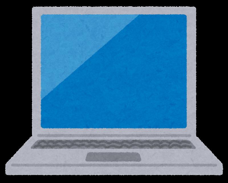 小型ゲーミングPCおすすめランキングTOP10|選び方・口コミ