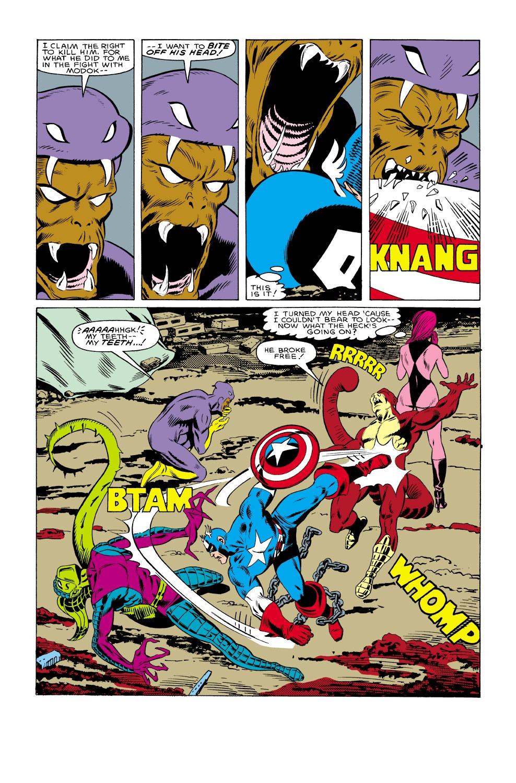 Captain America (1968) Issue #315 #243 - English 16