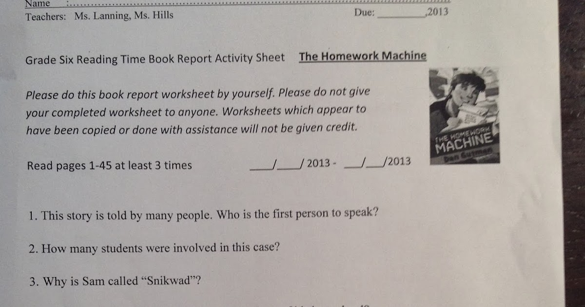 homework machine book