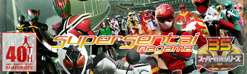 Super Sentai Nagama ชุมชนคนรักซุปเปอร์เซ็นไต