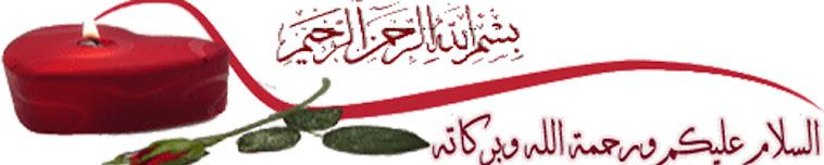 Beautifull Naats,Kalaam,salaam,Dua