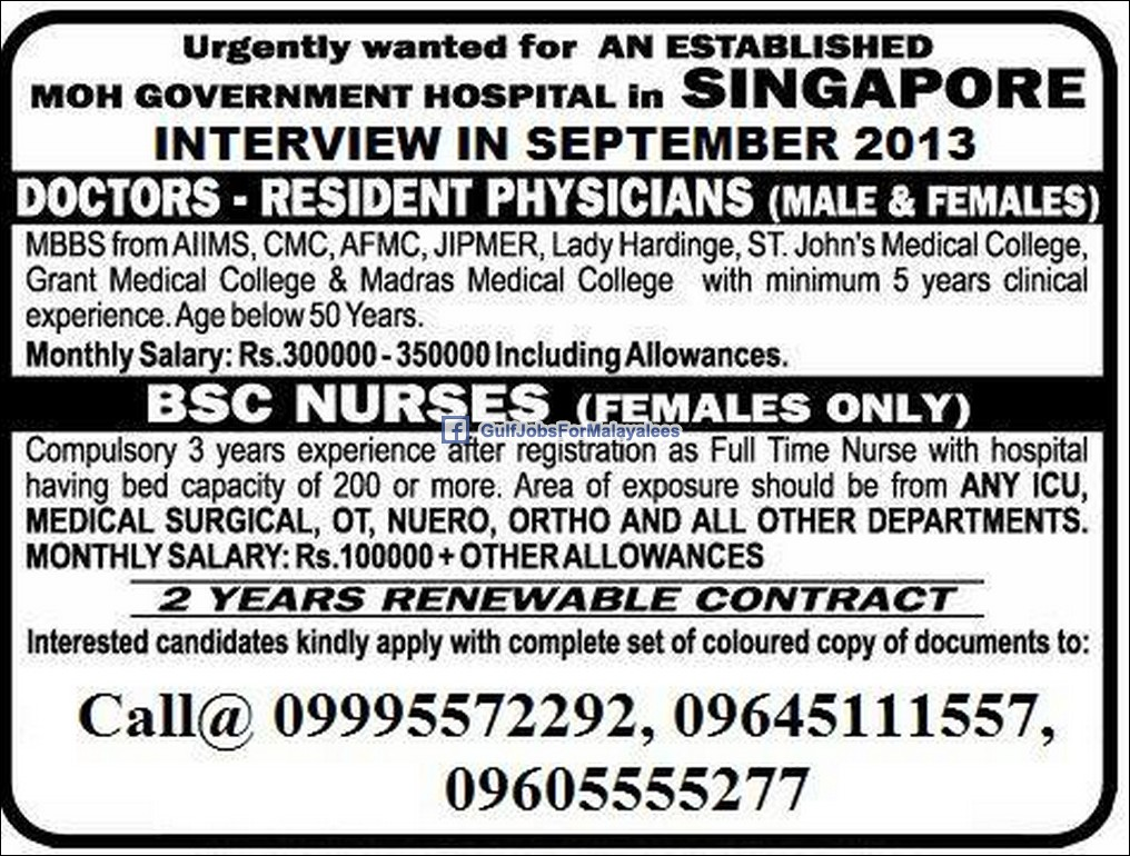 nurses for moh hospital singapore gulf jobs for malayalees. Black Bedroom Furniture Sets. Home Design Ideas