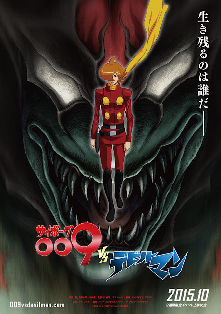 Key Visual 1 Cyborg 009 vs Devilman