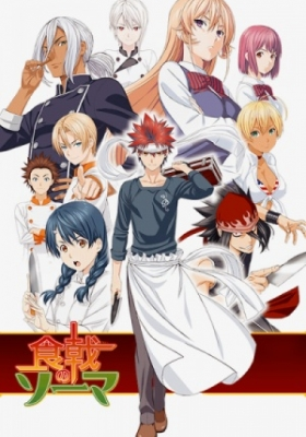 Food Wars! Shokugeki no Soma (Dub)