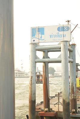 Tha Tien Pier
