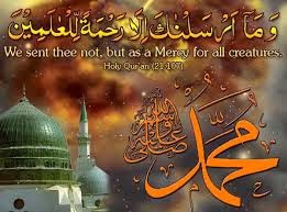 hazrat muhammad s a w w the great reformer of world Thus prophet muhammad [s] was a scion of the noble bani hashim clan a sub-division of the large quraish tribe, descended from prophet ishmael [a] the elder son of prophet abraham [a] he was a posthumous child, as his father abdullah had died three months before his birth, while on a visit to yathrib (madina.