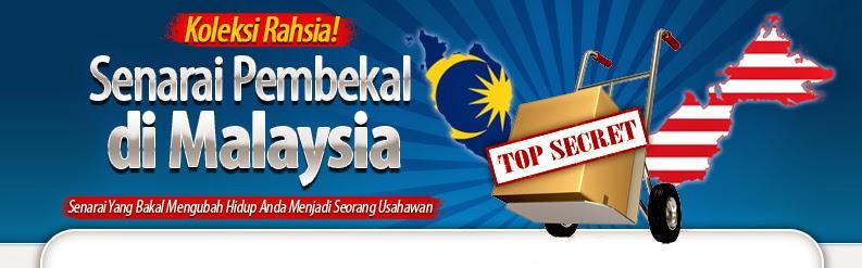 Senarai Pembekal Malaysia