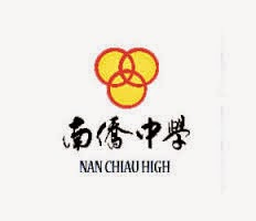 New Launch Condos near Nan Chiau High School