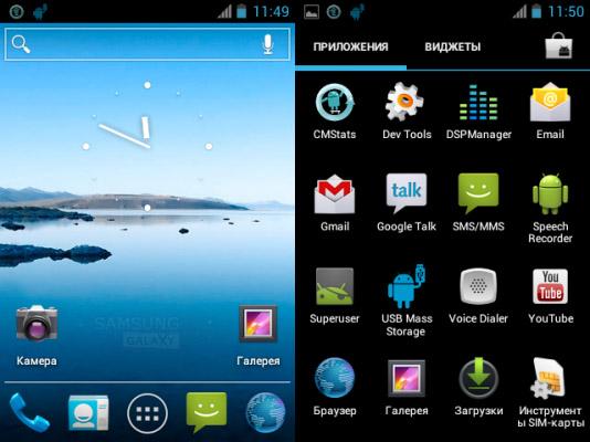 CyanogenMod 9.0.0-RC0 GT-S5660 MacławStudios UNOFFICIAL for Galaxy