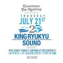 7/21 (Thu) Downtown Top Ranking w King Ryukyu Sound at Left Field