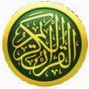 iQuran Android App