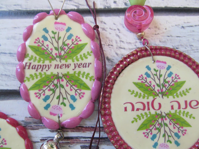 polymer clay,fimo, transfer fimo, transfer polymer clay, Rosh hashana gift,