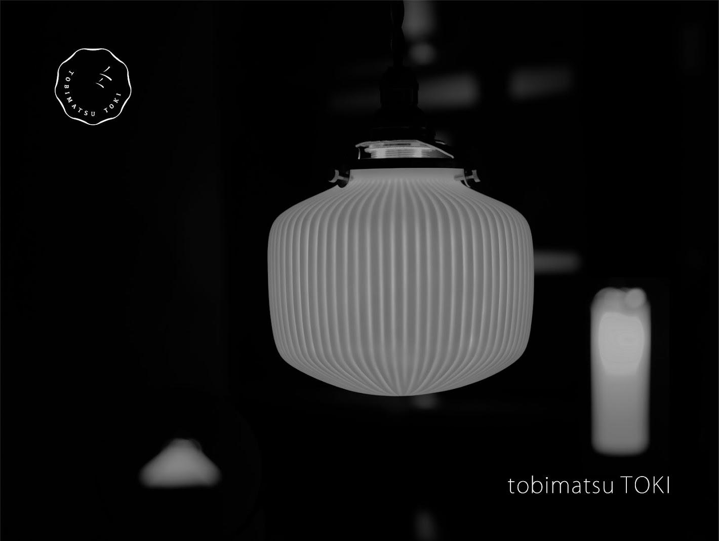 飛松陶器 tobimatsu TOKI
