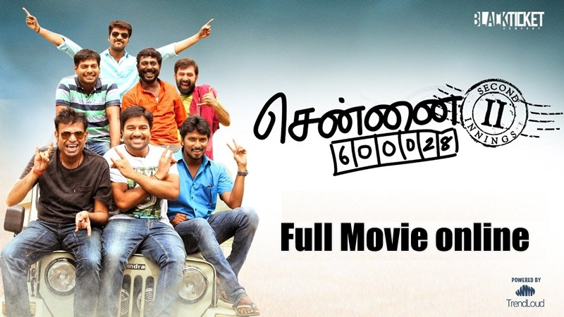 Chennai 28 2 (2016) Tamil Movie Online | Chennai 28 2nd Innings Full Movie Watch Online