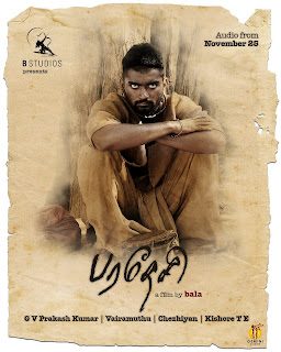 Paradesi Movie Songs Caller Tune Code For All Subscribers