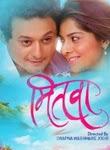 mitwa marathi movie torrent kickass download
