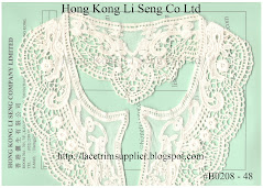 Embroidered Cotton Lace Applique Manufacturer - Hong Kong Li Seng Co Ltd
