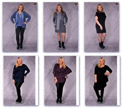 Женская одежда больших размеров из Турции оптом