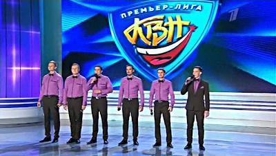 КВН 2013: Саратов
