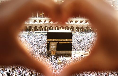 Tips Agar Bisa Cepat Berangkat Haji