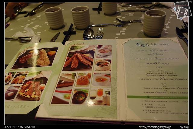 2013-05-09虎尾陶板屋 剛剛門口的菜單,現在出現在我眼前了!