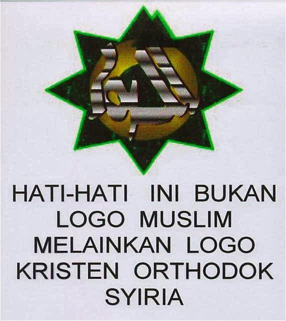 logo-kristen-ortodox-syiria
