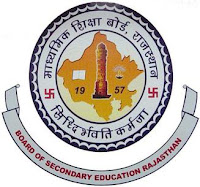 Directorate Elementary Education, Bikaner, Rajasthan, 12th, Teacher, rajasthan education board logo