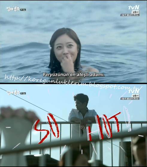 Surplus Princess / The Idle Mermaid 2014
