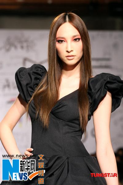 Pace Wu-Taiwanese Model