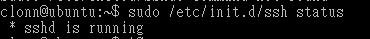 how to start openssh server on port