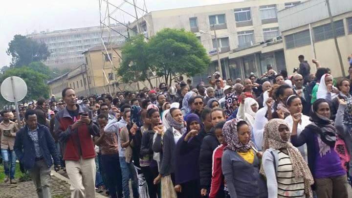 Image result for مظاهرات إريترية مناهضة لقرار السلطات