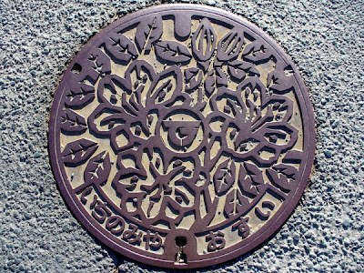 Japanese Manhole Cover Art Seen On www.coolpicturegallery.us