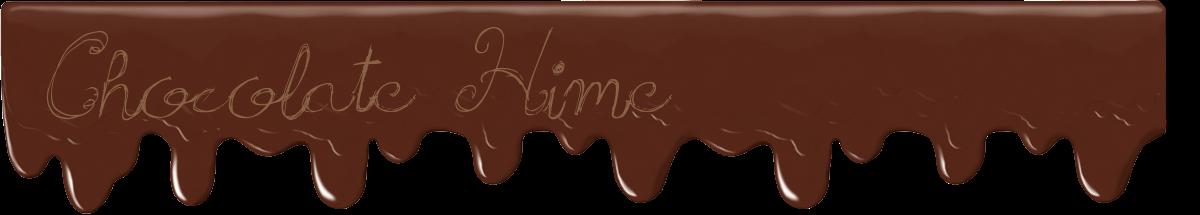 Chocolate Hime