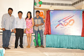 Adi's Garam movie first look launch-thumbnail-18
