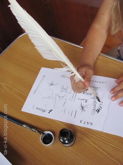 развивающее занятие история инструментов для письма