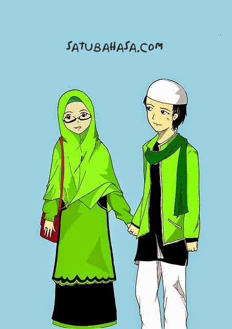 puisi islami buat suami