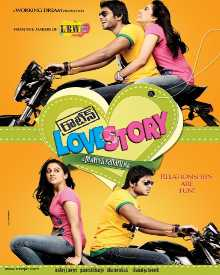 Routine Love Story Free Movie Watch Online