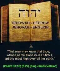 """Иегова"" или ""Яхве"""