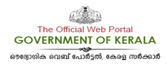 Kerala Government Helpline Numbers