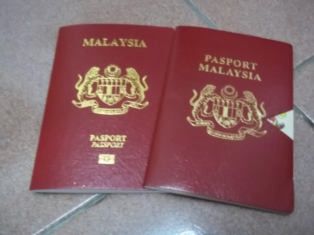 Prosedur, cara membuat passport Malaysia antarabangsa ...