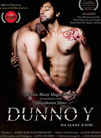 Dunno Y Na Jaane Kyun 2010 Hindi Movie Download